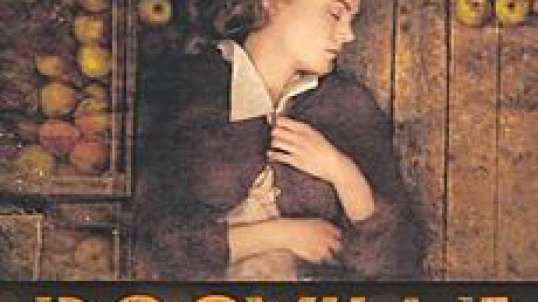 Doqvill/Dogville (2003)